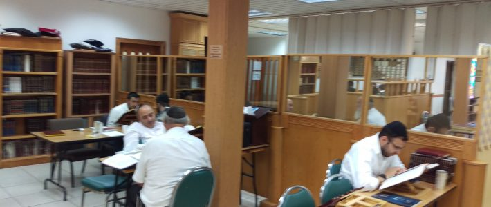 Shaare Ezra Sephardic Congregation - Shaare Ezra Sephardic regarding Miami Beach Eruv Map